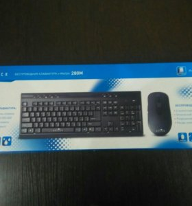 Комплект клавиатура+мышь беспроводная