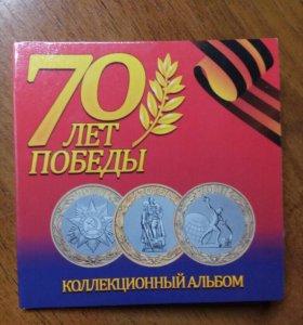70 лет Победы в ВОВ