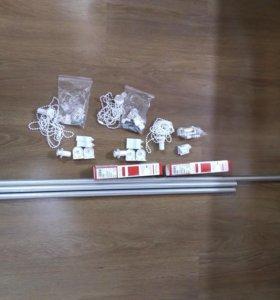 Фурнитура для 3-х рулонных штор(1х120см, 2х80см)