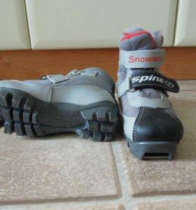 Лыжные ботинки детские 29-30размер