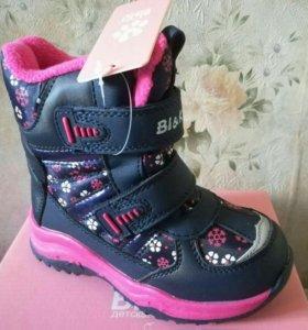 Ботинки зимние, размеры с 27 по 32