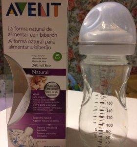 Бутылочка для кормления Avent