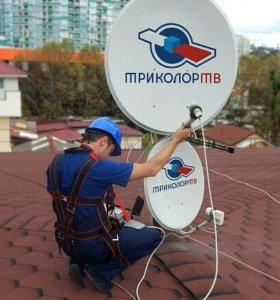 Настройка, Продажа Спутниковых тарелок ТриколорТВ