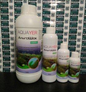 Средство от водорослей AQUAYER АльгоШок