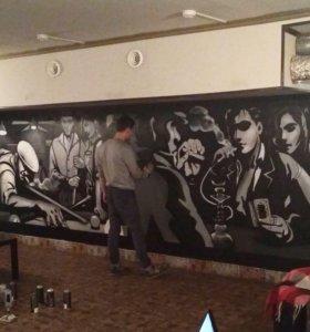Граффити оформление . Роспись стен