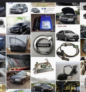 Продаю запчасти от Volvo S80