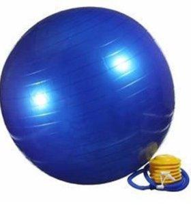 Мяч для фитбола новый