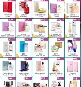 Продажа элитного парфюма