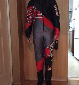 Спусковой костюм