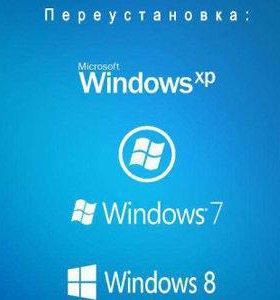 Переустановка Windows на ноутбуках