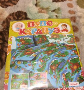 Комплект детского постельного белья!Новое