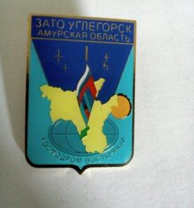 Значок Углегорск