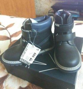 Ботинки 27 размер