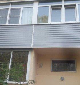Обивка балконов сайдингом!
