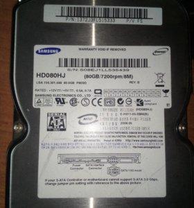 Пара HDD