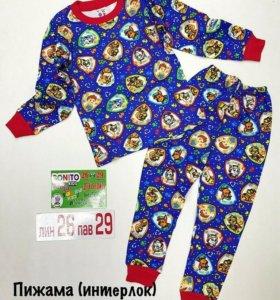 Пижамы для девочек и мальчиков с начесом.
