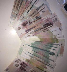Деньги НЕ НАСТОЯЩИЕ