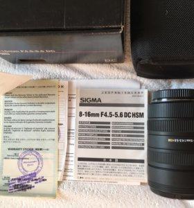 Sigma AF 8-16mm f/4.5-5.6 DC HSM Canon EF-S