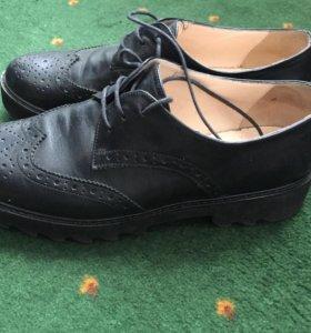 Ботинки терволина