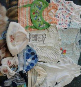 Пакет вещей на малыша 4-7мес.