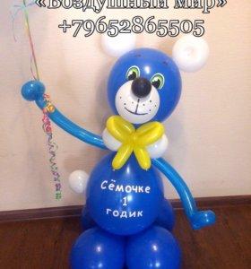 Мишка из шаров с надписью