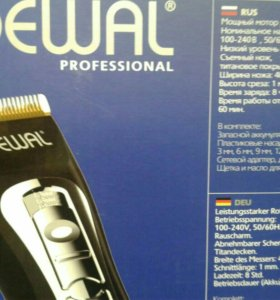 Машинка для стрижки волос Dewal (Professional).