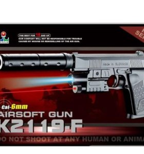 Пистолет с лазерным прицелом, с фонарем и пульками