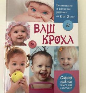 Книги для родителей комплект