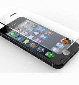 Защитные стёкла на iPhone 📲