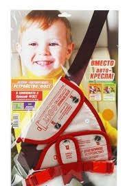 Адаптер ремня безопасности для детей ФЭСТ