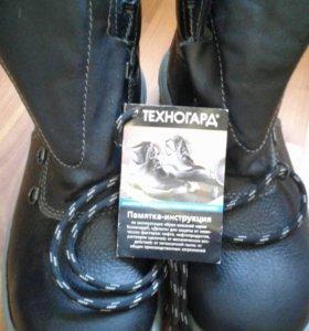 Ботинки кожаные ТЕХНОГАРД ТЕХНОАВИА мужские