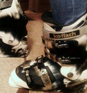 Горнолыжные ботинки koflach 39.