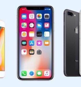 Новые iPhone 8/8+