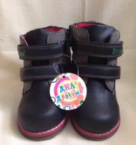 Ботинки детские зимние новые