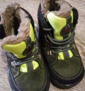 Pepino ботинки
