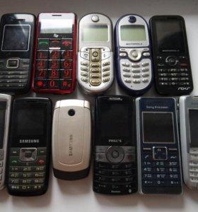 Звонилки, сотовые телефоны