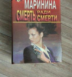 Книги новые в твердом переплете с обложкой