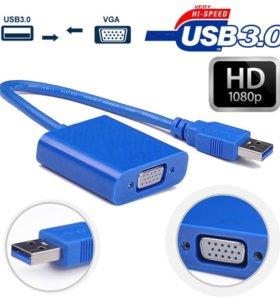 VGA to usb 3.0 внешняя видеокарта адаптер