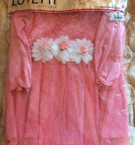 Платье для принцессы 👸