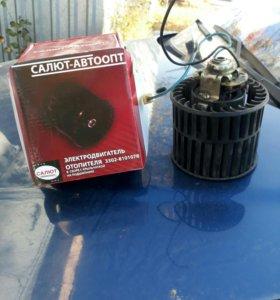 Электро двигатель отопителя ваз 2114