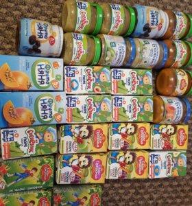 Детское питание пюре