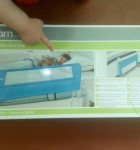 Защитный бортик для кровати
