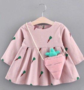 Платье с сумочкой под заказ🥕