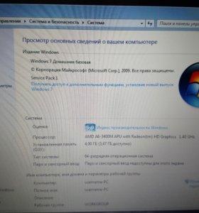 Ноутбук Aspire 5560G