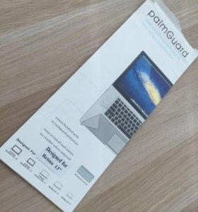 Защита для ноутбука и тачпада Apple MacBook