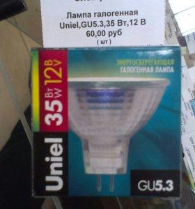 Новая лампа галогенная. 35w. 12v