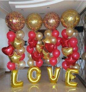 шарики гелиевые - воздушные шары