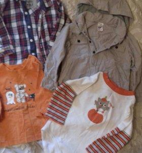 Вещи для мальчика 9 -12 месяцев