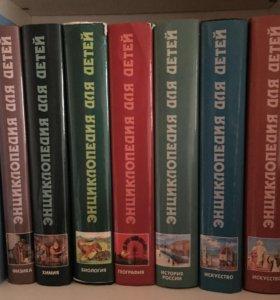 Книги энциклопедия