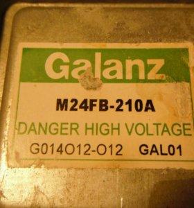 """Магнетрон """"galanz"""""""